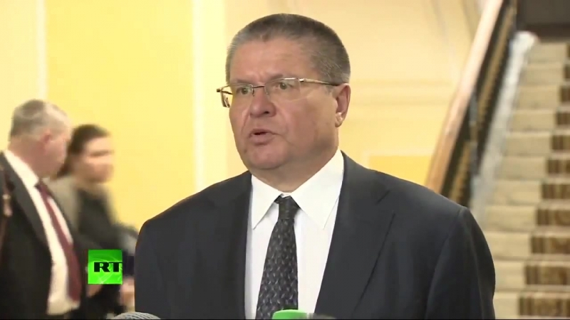 Алексей Улюкаев о приватизации после встречи с американским послом (28.03.2016)