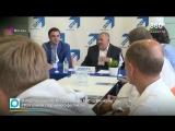 Борис Надеждин провёл встречу с активистами Партии Роста и предпринимателями в Москве