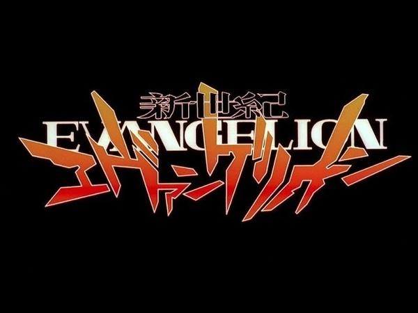 Cruel Angel Thesis (Epic same BPM lmao) - Neon Genesis Evangelion