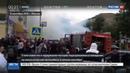 Новости на Россия 24 • Московская полиция обнаружила еще часть похищенных у инкассаторов денег