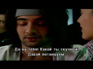 Израильский сериал - Дани Голливуд s02 e63 с субтитрами на русском языке