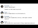 СТРАШИЛКИ НА НОЧЬ - Переписка с Клоуном Пеннивайзом из фильма ОНО