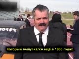 Смешной дед в России