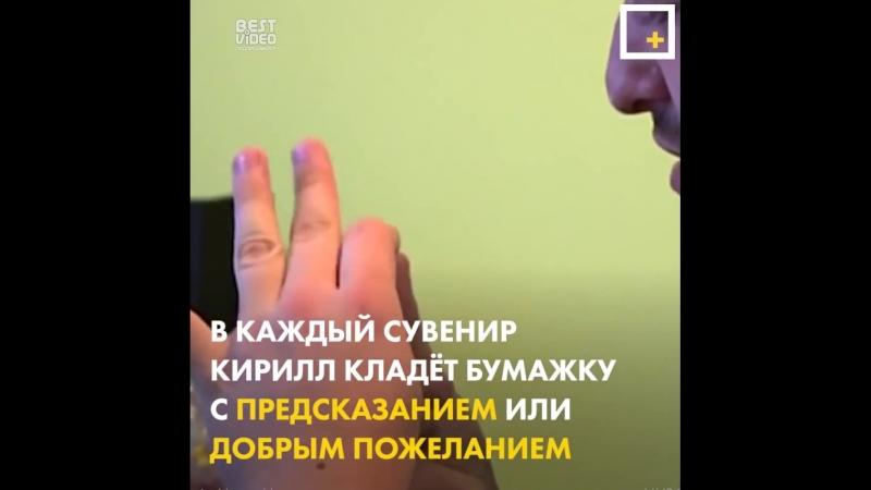 Любовь заставила Кирилла Атаманюка стать сильнее диагноза ДЦП