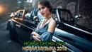 Топ 50 самых лучших песен в мир Музыка 2018 Лучшие Хиты 2018 Новая Музыка