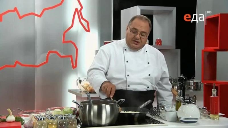 Лобио. Грузинская кухня. Приятного Вам аппетита! Битва_кулинаров кулинария рецепты кухня вкусно полезно Готовим_дома