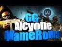GG alcyone CS GO MyNameRoman