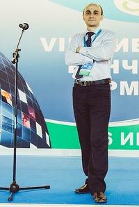 Андрей Сирота