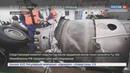 Новости на Россия 24 • Следствие версия взрыва на Ту-154 полностью исключена