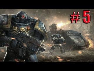 Warhammer 40,000: Gladius - Relics of War. Космодесант # 5