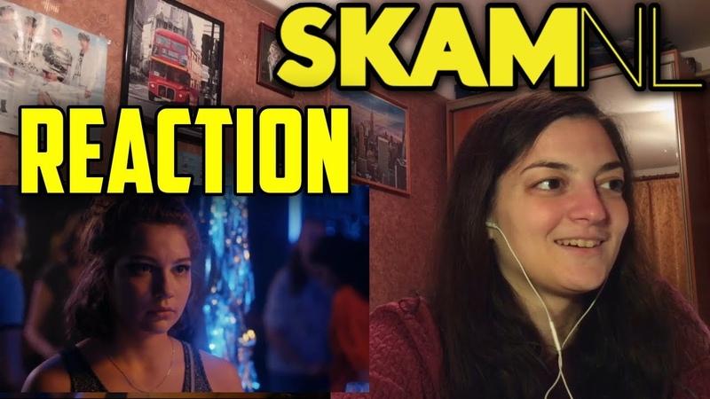 SKAM NL REACTION SEASON 1 EPISODE 1
