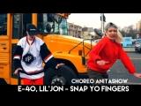 ANITA SHOW CHOREO E - 40, LIL`JON , SEAN PAUL