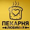 ЗАКАЗ ПИРОГОВ Пекарня