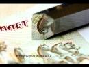 Правильная и быстрая заточка стамески на точилке Строгова. How to properly sharpen the chisel.