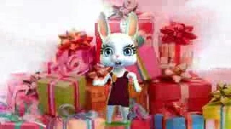 [v- Зайка Красивое поздравление С Днем Рождения девушке!.3gp