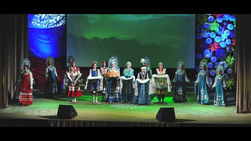 Праздничный концерт посвященный Дню народного единства АРТ ВОЯЖ г ЯЛУТОРОВСК 2018 артвояж