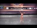 Женский классический бодибилдинг до 163см на Чемпионате Мира по Фитнесу 2017 (Биарриц, Франция), произволка Натальи Быстровой