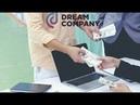 DreamCompany CryptonFarm 3000р ВЫВЕЛ ДЕНЬГИ ИНВЕСТИЦИИ ЗАРАБОТОК В ИНТЕРЕНЕТЕ