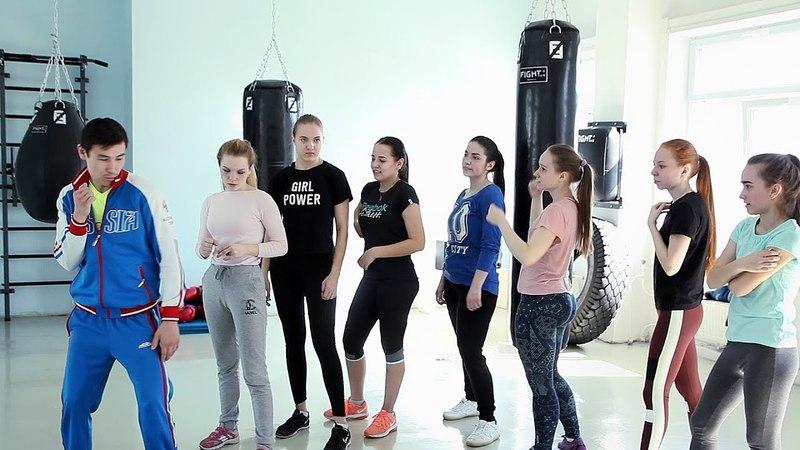 Мастер-класс по боксу с финалисками конкурса