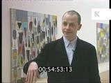 Antechamber at Whitechapel Gallery, 1997, London Art 1990s