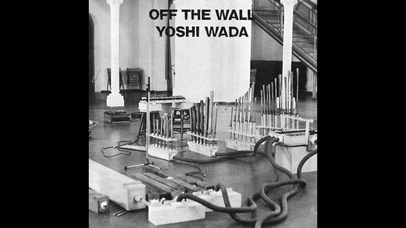 Yoshi Wada - Off The Wall (1985) FULL ALBUM