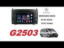 Обзор ГУ FLYAUDIO G2503 для а м MERCEDES BENZ W169 W245 VITO и VIANO