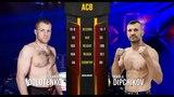 Alexandr Dolotenko vs. Nikola Dipchikov