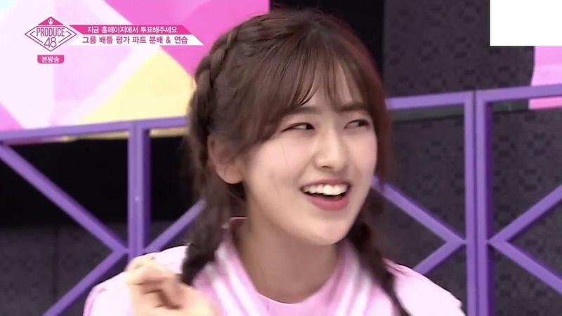 [CUT] Ahn Yujin/안유진 Singing Very Very Very Practicing   PRODUCE48 Ep.3