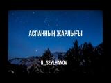 Qarakesek хит-2017