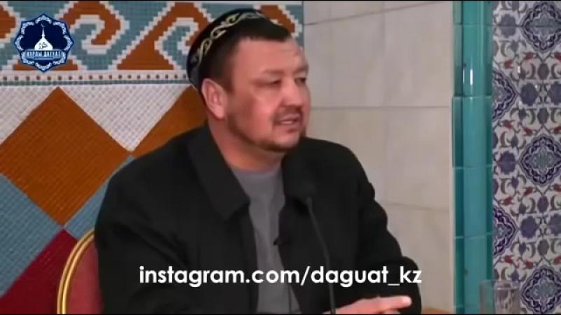 Қатыным бала көтермесе не істеймін_ Абдуғаппар Сманов.mp4