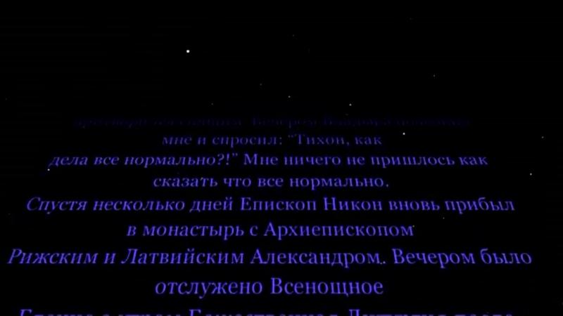 Педерасты епископы в РПЦ МП