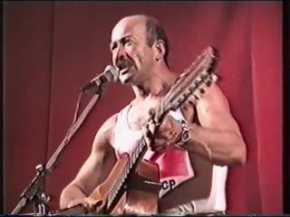 Александр Розенбаум. Концерт в Хабаровской филармонии