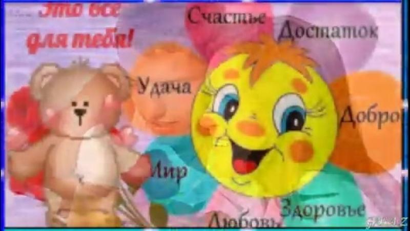 С днём св. Валентина (360p).mp4