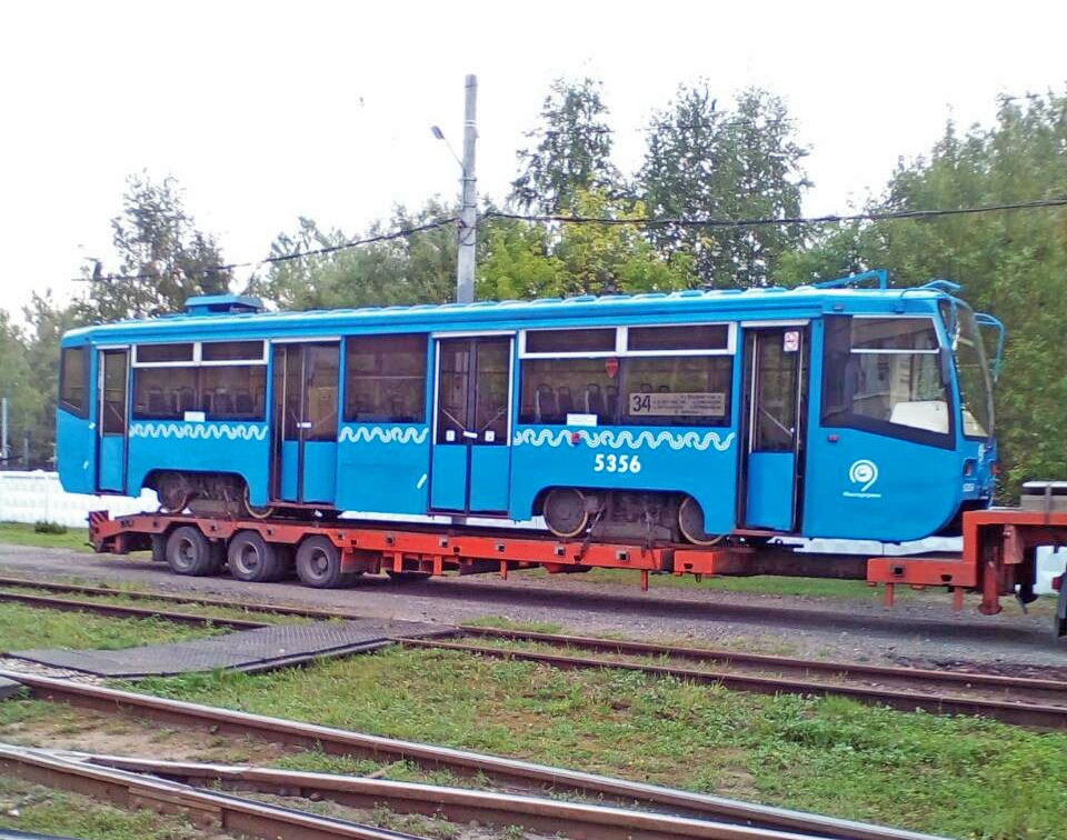 Трамваи из Москвы..