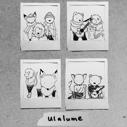 Coastline альбом Ulalume