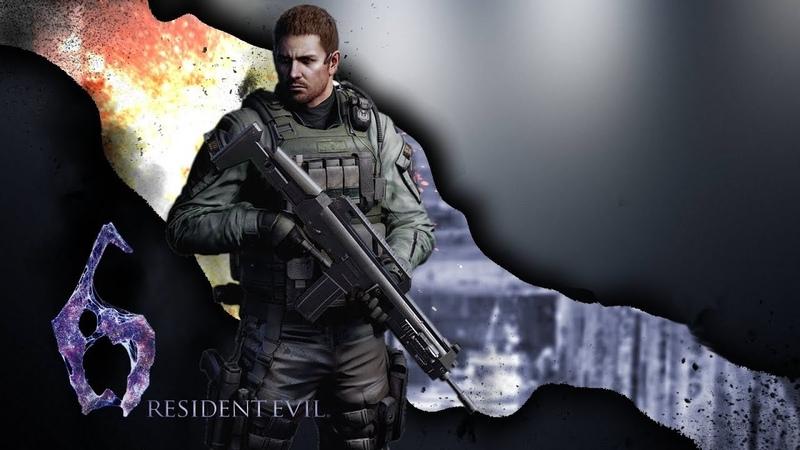 Resident Evil 6 Все Битвы с Боссами Концовка за Криса Редфилда и Пирса