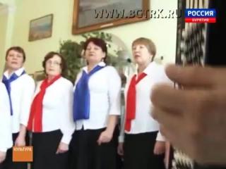ансамбль ветеранов-геологоразведчиков