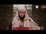 Сравни свою молитву с молитвой праведников! Шейх Саид аль-Камали.mp4
