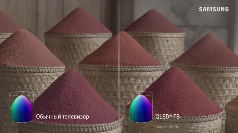 Samsung QLED. Что делает картинку такой яркой