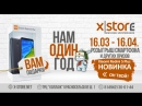 Смартфон Xiaomi Redmi 5 vs Xiaomi Redmi 5 Plus | Обзор от XStore