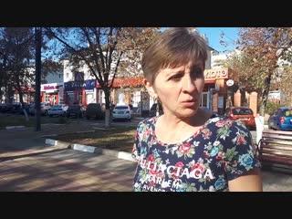 Белгородцы – о трагедии в Керчи. Опрос «Белгород – это интересно»