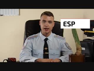 Самая полезная функция в машине. Лучше подушек безопасности! Почему так важна стабилизация ESP?