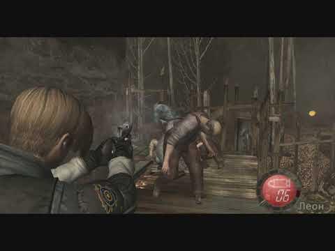 Resident evil 4 walkthrough - Прохождение Обитель зла 4