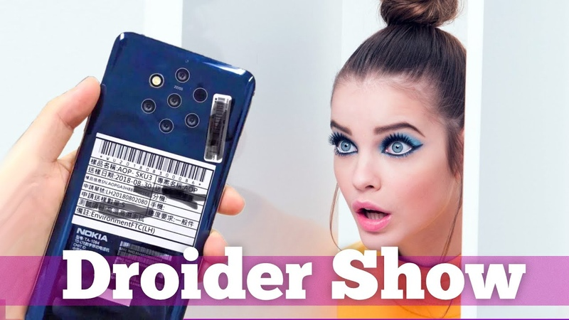 Презентация Pixel 3, Huawei накручивает ТЕСТЫ, Nokia на 5 КАМЕР | Droider Show 381