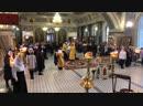 Облачение архиерея на литургии