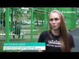 Сюжет bbnews.ru. Миссис Балашиха и Московская область на Красной площади