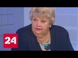Наталья Новикова против бактерий из космоса необходим планетарный карантин - Россия 24