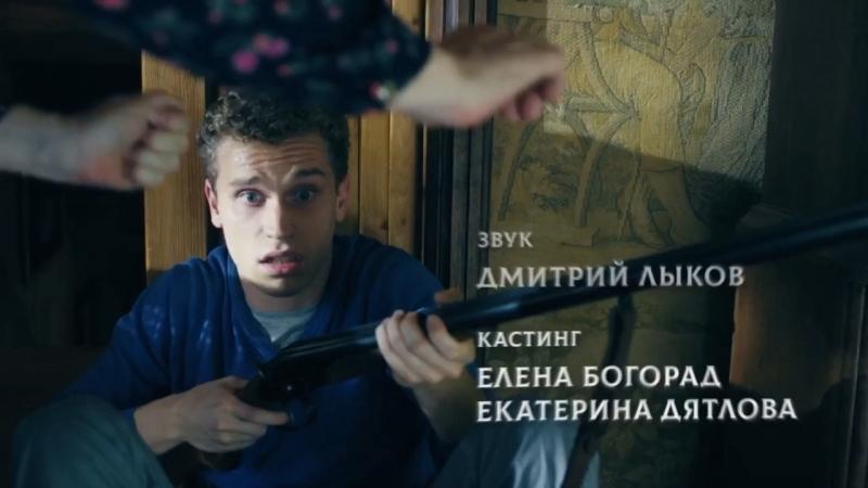 Женщина в зеркале (реж. Руслан Ибрагимов, 2018)