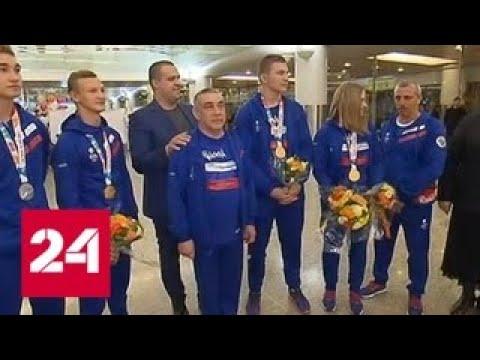 Мы - первые! Победители ЮОИ вернулись домой - Россия 24
