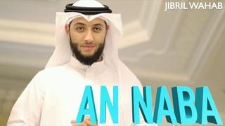 NEW 2017 Surat An Naba - Jibril Wahab